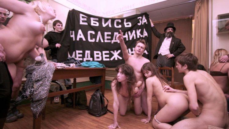 Секс фейлы знаминитостей